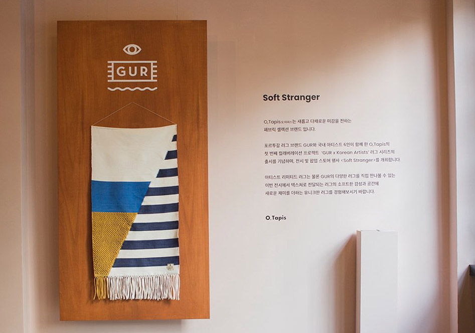 Exhibition Story - Soft Stranger